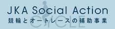 JKA Social Action logo
